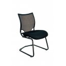 Mesh Chair Gresco - GC 73 U