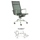 Chairman Top Star Series Chair - TS 0001