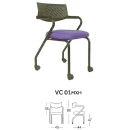 Chairman Visitor Chair - VC 01 MXH