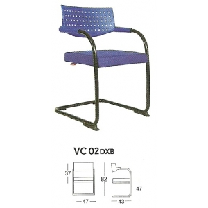 Chairman Visitor Chair - VC 02 DXB