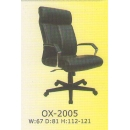 Omex Director Chair - OX 2005
