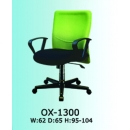 Omex Director Chair - OX 1300