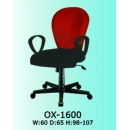 Omex Director Chair - OX 1600