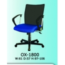 Omex Director Chair - OX 1800