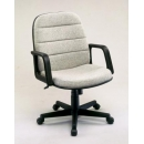Omex Director Chair - OX 760