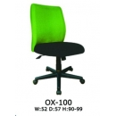 Omex Director Chair - OX 100