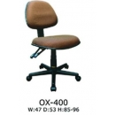 Omex Secretary Chair - OX 400