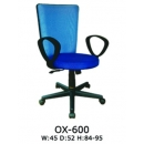 Omex Director Chair - OX 600