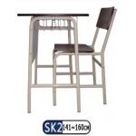 Orbitrend - Meja Sekolah SK 2