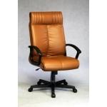 Yubi Director Chair - UB 1001