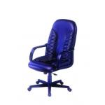 Yubi Director Chair - UB 450 B