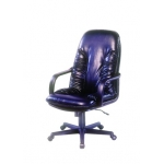 Yubi Director Chair - UB 460