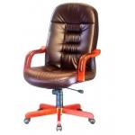Yubi Director Chair - UB 701 K