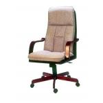 Yubi Director Chair - UB 802 K