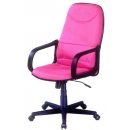 Yubi Director Chair - UB 260