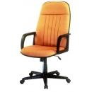 Yubi Director Chair - UB 304