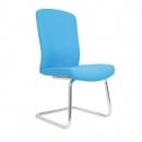 Chairman Modern Chair - MC 2155 A