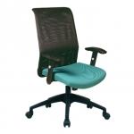 Chairman Modern Chair - MC 1101