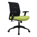 Chairman Modern Chair - MC 1103
