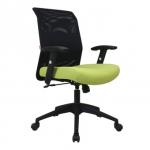 Chairman Modern Chair - MC 1103