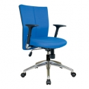 Chairman Modern Chair - MC 1603 A
