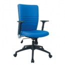 Chairman Modern Chair - MC 1703