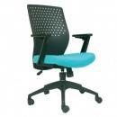 Chairman Modern Chair - MC 2501