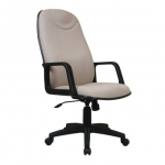 Chairman Director Chair - DC 201
