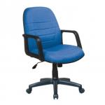 Chairman Director Chair - DC 603