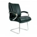 Chairman Executive Chair - EC 3050 A