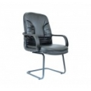 Chairman Executive Chair - EC 450