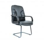 Chairman Executive Chair - EC 450