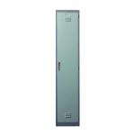 Lion - Steel Locker L551