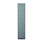 Lion - Steel Locker L556