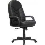Unistar Director Chair U-817